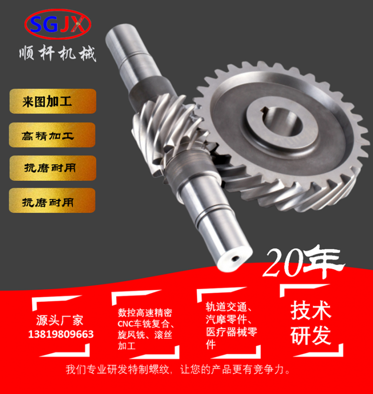 厂家生产铜蜗轮系列 蜗轮蜗杆铜涡轮蜗杆 尼龙铜铸造加工定做