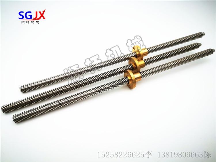 T型螺杆T8步进电机丝杆3D打印机