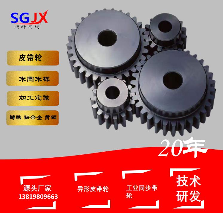 微型减速机齿轮 厂家定制