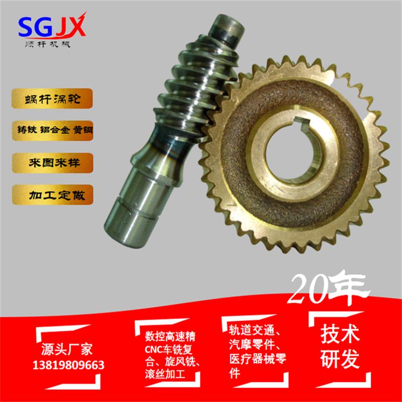涡轮蜗杆 机械大小模数铜蜗轮蜗杆